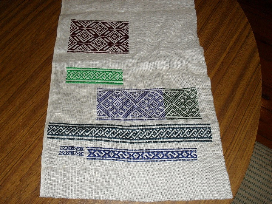 Pattern darned sampler