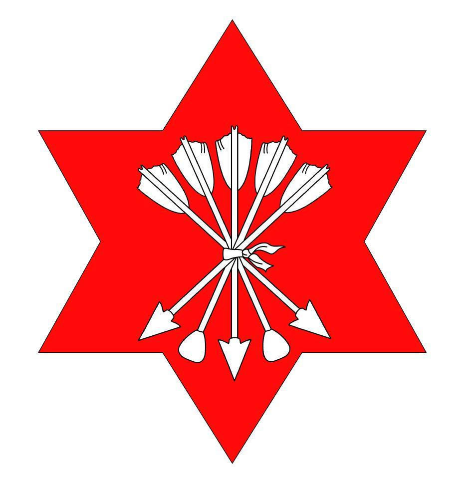 Badge of the Lochac Company of Archers