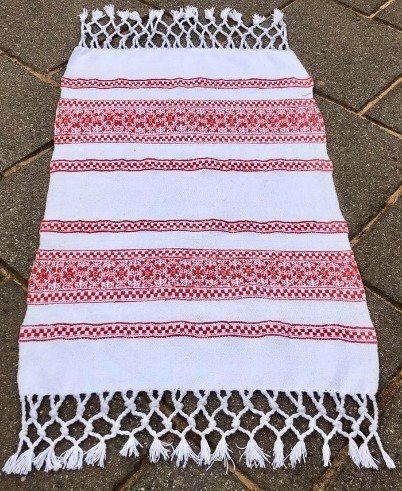Perugian towel