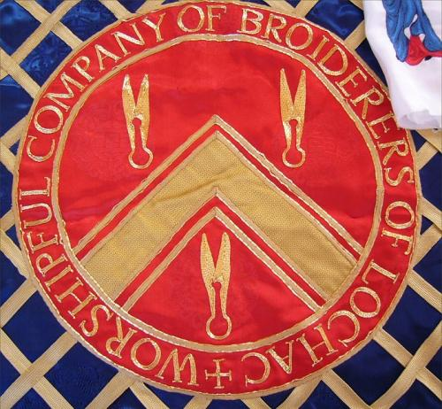 Portion of Company banner